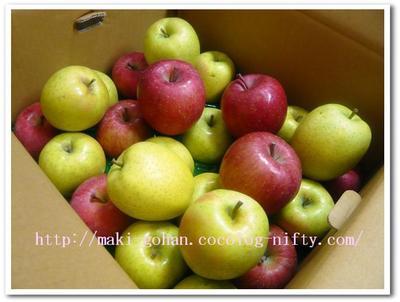 Applepie3